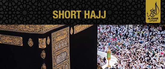 short hajj packages 2018