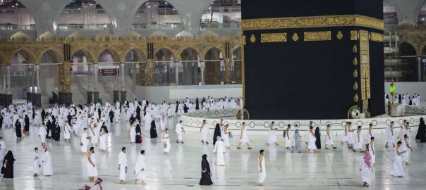 umrah regulations sops 2021